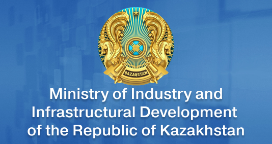 Ministry of Industry and Infrastructural Development of the Republic of Kazakhstan