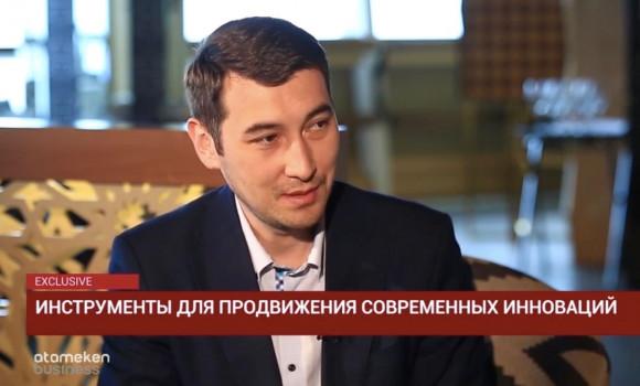 Адиль Нургожин